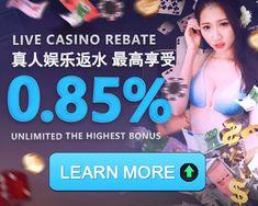 iBET Online Live Casino 0.75%+0.1% CNY Rebate Bonus https://casino588.com/promotion/ibet-promotions/ibet-live-casino-rebate-bonus