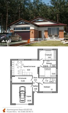 Facade House, Bungalow, Building A House, House Plans, Sweet Home, Floor Plans, Cottage, Layout, How To Plan