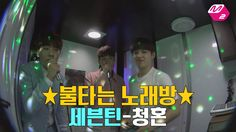 [M2]☆Burning Karaoke☆SEVENTEEN_청혼 -- the dolphins are out of the water XD