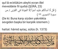 Islamic Calligraphy, Calligraphy Art, Islamic Art, Allah, Store, Larger, Calligraphy, Shop
