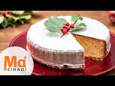 Βασιλόπιτα κέικ 2021 | Τάσος Αντωνίου | MamaPeinao.gr - YouTube Greek Sweets, Cheesecake Cake, Cheesecakes, Vanilla Cake, Food And Drink, Desserts, Christmas, Beverage, Natal