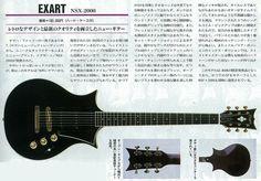 Yamaha Exart NSX 2000