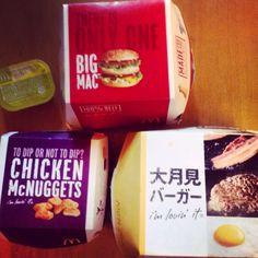 Big Mac, Moon like Egg Burger & Chicken McNuggets @McDonald's #mcdonalds #burger #lunch #food
