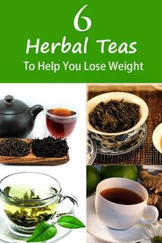 Have you been thinking of which detox tea to take to help you shed some pounds? Take these Detox Teas for weight loss and see amazing results.