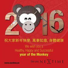 Happy, healthy and successful Year of the Monkey!! #yearofthemonkey #Nextime_clocks
