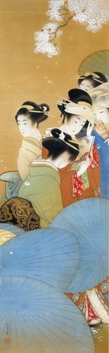 Everything you need to know about Japan Japanese Drawings, Japanese Artwork, Japanese Painting, Japanese Prints, Asian Artwork, Illustrations, Illustration Art, Oriental, Traditional Japanese Art
