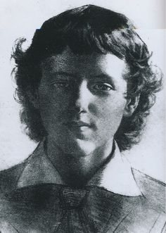 Oscar Wilde, aged about ten. Crayon drawing by unknown artist.