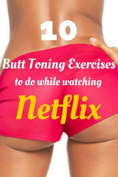 10 Easy butt toning exercises that you can do while watching netflix. Get fit and stay toned all while keeping up with your favorite TV shows! #fitspiration
