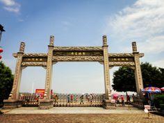 Nansha tourist site, Guangdong, China