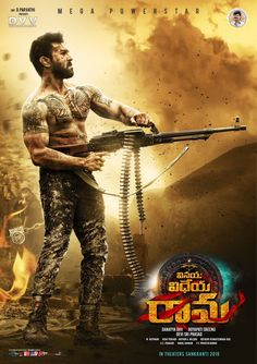 New Poster of 'Vinaya Vidheya Rama' reminds us of 'Rambo', the Hollywood flick from which Makers of 'Khaidi' took the inspiration to make a Mass Movie, Dhruva Movie, Hindi Movie Film, Movies To Watch Hindi, New Movies, Movie Photo, Hindi Movies Online Free, Latest Hindi Movies, Movies