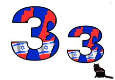 Celebrate Jewish festival with 'Happy Hanukkah' themed pack that includes a colourful sets of cut-out borders, alphabet and numbers, bookmarks,  banner, lined paper and page borders for your games, drawing or any writing activities in the class. .  Download for only £3 at:  https://www.tes.com/teaching-resource/happy-hanukkah-themed-pack-11317197