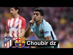 هل سيخطف أتلتيكو مدريد لقب الدورى الإسبانى من برشلونة !