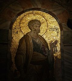 Saint Peter Chora Church Konstantinopolis