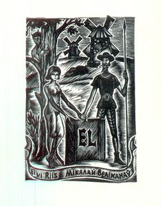 Art. V.Shefer  Engraving on plastik | #exlibris #bookplate
