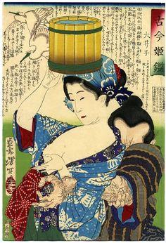 03. Oiko sqeezing arm of wrestler (1875-76, Yoshitoshi. Kokon hime kagami)