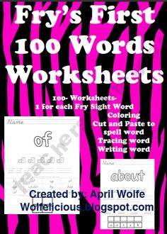 Fry's First 100 Sight Word Worksheets