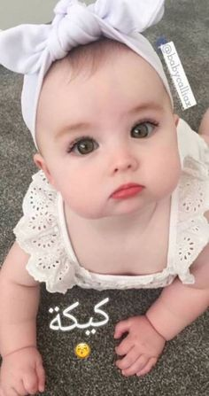 33 Super Ideas For Baby Girl Born Beautiful Cute Little Baby, Baby Kind, Pretty Baby, Little Babies, Baby Love, Cute Babies, Precious Children, Beautiful Children, Beautiful Babies