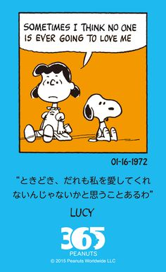 Snoopy Love, Snoopy And Woodstock, Japanese Peanuts, Lucy Van Pelt, Peanuts Snoopy, Peanuts Comics, Charlie Brown And Snoopy, Beagle Puppy, This Is Love