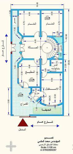 10 X 20 House Plans Inspirational 10 Marla House Plan, Simple House Plans, Best House Plans, Dream House Plans, House Floor Plans, House Layout Plans, Duplex House Plans, Bungalow House Plans, House Layouts