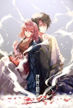Hak x yona - Yona of the Dawn/ Akatsuki no Yona