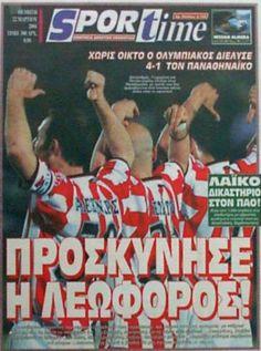 Pao olympiakos 1-4 Dream Team, Red Stripes, Athlete, Religion, Passion, Football, Baseball Cards, Sports, Ideas