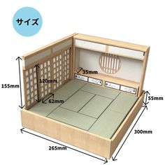 Japanese Home Design, Traditional Japanese House, Japanese Home Decor, Mini Things, Wooden House, Architect Design, Kids Playing, Dollhouse Miniatures, House Design