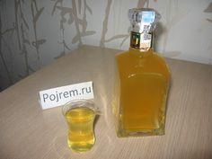 ликер апельсиново-кофейный Апельфе