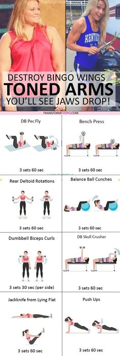#womensworkout #workout #femalefitness Repin and share if this workout gave you ripped arms! Click the pin for the full workout. by tracy sam