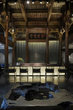 Nanjing Old House Clubhouse - Beijing News Days