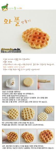 Realistic Polymer Clay Waffle Food Tutorial