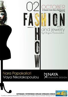 02/10 Fashion Show with CHRYSSA CREATIONS & NAYA for ROTARY