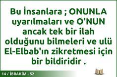 #ALLAH #KURAN #İBRAHİM  14 / İBRAHİM - 52
