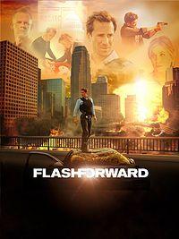 Вспомни, что будет  Flash Forward