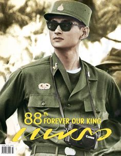 88th FOREVER OUR KING