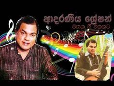 Bale Punchi Kale Wage Sinhala Song Chords ChordsSrilanka