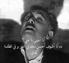 أشوف أحسن منك..♣
