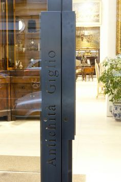 Galleria Antiquariato Giglio - Milano - Foto 9 Sito Web: www.antichitagiglio.it Oriental, Milano, Locker Storage, Furniture, Design, Home Decor, Style, Trendy Tree, Swag