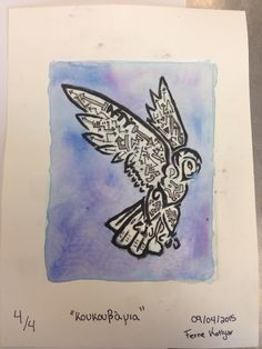 Intaglio owl Owl, Projects, Owls, Tile Projects