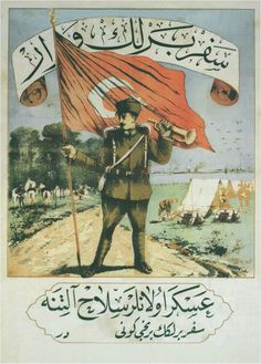 A poster of the Ottoman army in Iraq in WW I, in it: Declaration of the war and state of emergency. Everyone has to take up arms. Ottoman Flag, Ottoman Empire, Ww1 Soldiers, Wwi, Sultan Murad, Turkish Army, Austro Hungarian, Islamic Art Calligraphy, World War One
