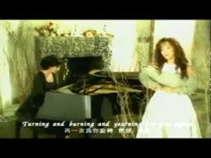 ▶ 2014-01-27 Waltzing: Can't be unhappy while waltzing around, Turning & swirling & whirling & twirling, 1-2-3, 1-2-3, 1-2-3 Suzanne Ciani feat Yu Chyi - Turning - YouTube