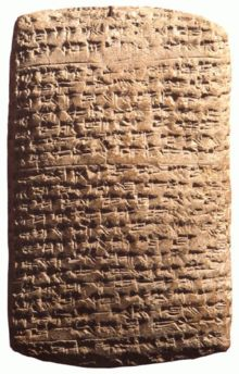 Lettres d'Amarna — Wikipédia