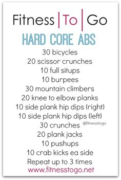 Wednesday Workout - Fitness To Go Fitness Tips, Fitness Motivation, Health Fitness, Fitness Bootcamp, Fitness Planner, Fun Workouts, At Home Workouts, Hard Core Ab Workout, Circuit Workouts