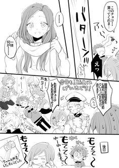 はるじい👴🏾原稿やるぞ (@booo_oo_oood) さんの漫画 | 43作目 | ツイコミ(仮) Anime Comics, Seasons, Actors, Manga, My Favorite Things, Character, Frames, Idol, Twitter
