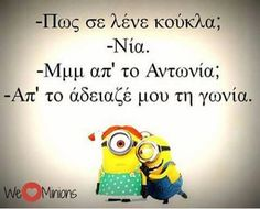 Image about love in we 💛 minions by Ec_Ghost on We Heart It Minion Jokes, Minions Quotes, Stupid Funny Memes, Funny Texts, We Love Minions, Funny Images, Funny Pictures, Funny Greek Quotes, Savage Quotes