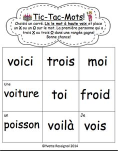 Tons of French sight words activities and a cute rhyme. French Teaching Resources, Teaching French, Teacher Resources, French Language Lessons, French Lessons, Learn French, How To Speak French, French Kids, French Education