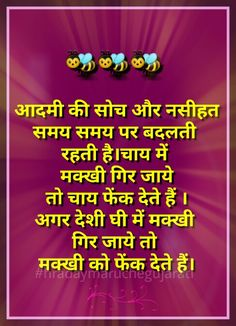 Image of: Shayari Hindi Quote Hindi Quotes Images Hindi Words Innocence Quotes Suvichar In Hindi Panky Postcom 500 Best Quotes Images In 2019 Quotes Love Crush Quotes Manager