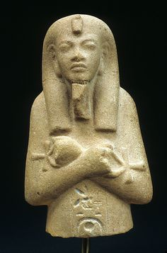 Akhenaten | The Metropolitan Museum of Art - Shabti of Akhenaten