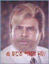 Funny Family Photos, Funny Photos, Funny Images, Facebook Comment Photo, Facebook Photos, Facebook Humor, Facebook Likes, Bangla Funny Photo