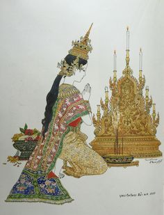 """""""The praying Busaba"""", 1982, watercolor on paper, by a Thai national artist Chakrabhand Posayakrit"""