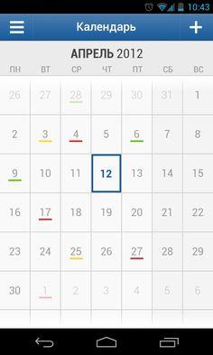 71-calendar-androidapp-highres-3